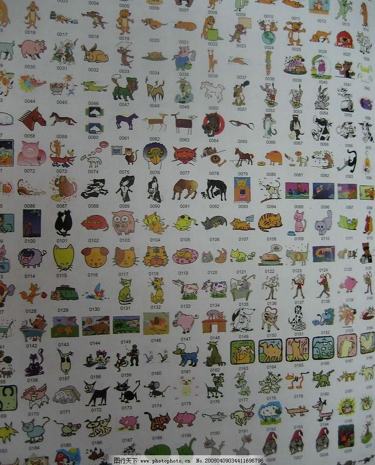 常见动物漫画图片