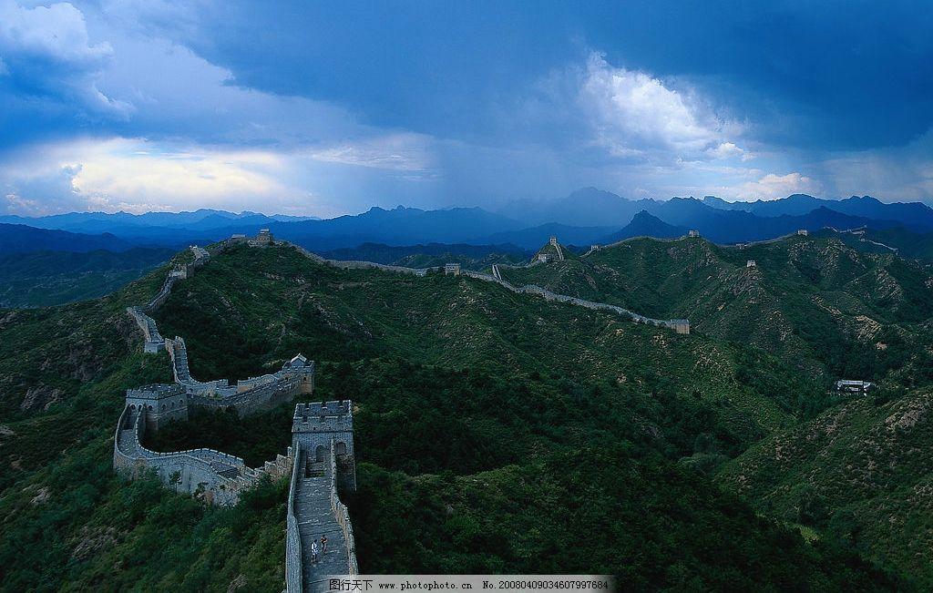 长城 山脉 自然景观 风景名胜 摄影图库 350 jpg