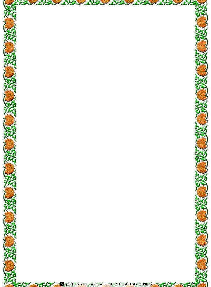 ppt 背景 背景图片 边框 模板 设计 相框 700_951 竖版 竖屏