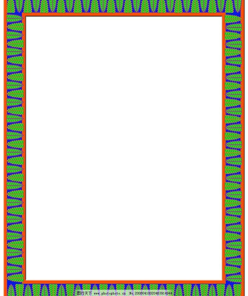 ppt 背景 背景图片 边框 模板 设计 相框 797_951