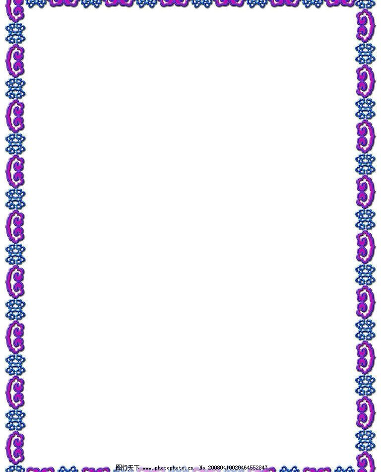 ppt 背景 背景图片 边框 模板 设计 相框 768_951 竖版 竖屏