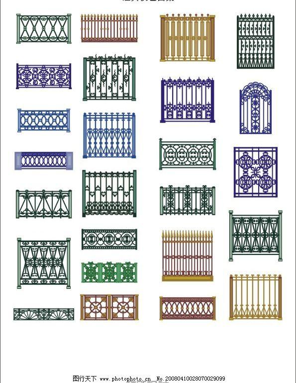 经典铁艺图案 围栏 栏杆 欧式 花纹 铁花 建筑家居 传统建筑