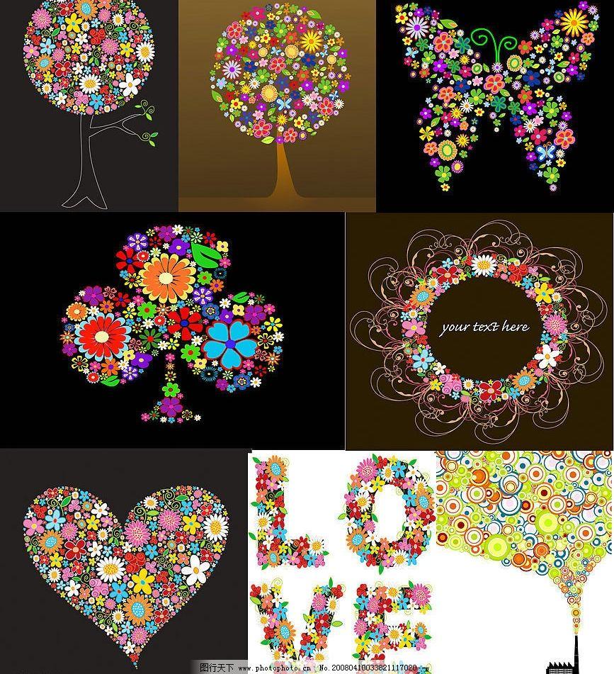 八组色彩斑斓的花卉素材图片