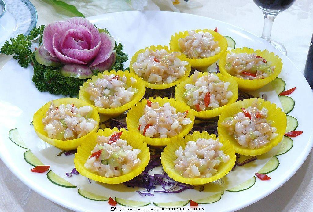 金盏海鲜粒 金盏 海鲜 热菜 中餐 美食 餐饮 餐饮美食 传统美食 摄影