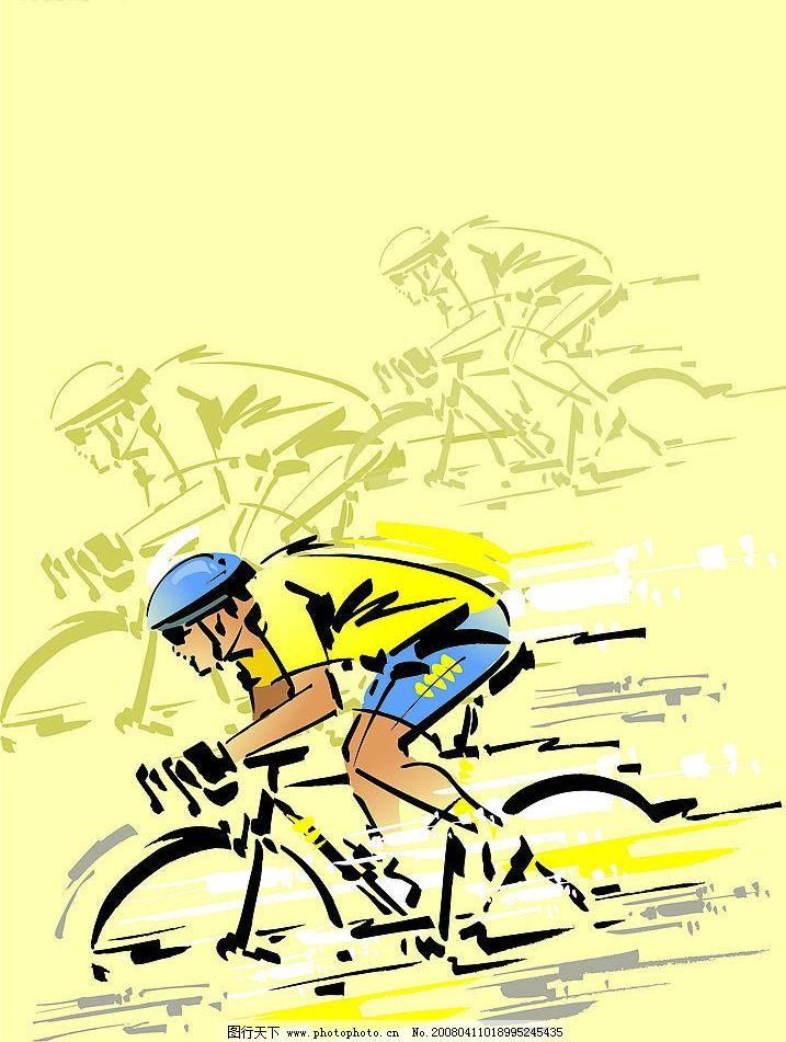 自行车手绘矢量 自行车赛车 手绘 矢量 文化艺术 体育运动 矢量图库