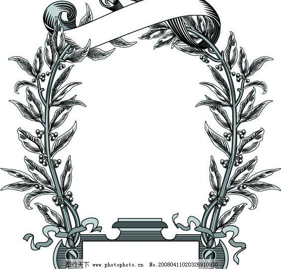 顶饰,标题类缎带横幅精致矢量花纹 缎带 树叶 环状 植物 底纹边框