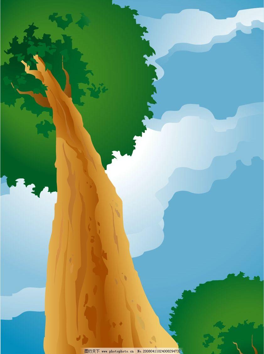 大森林 大树 蓝天 卡通 参天大树 茂盛 森林 自然景观 田园风光 矢量