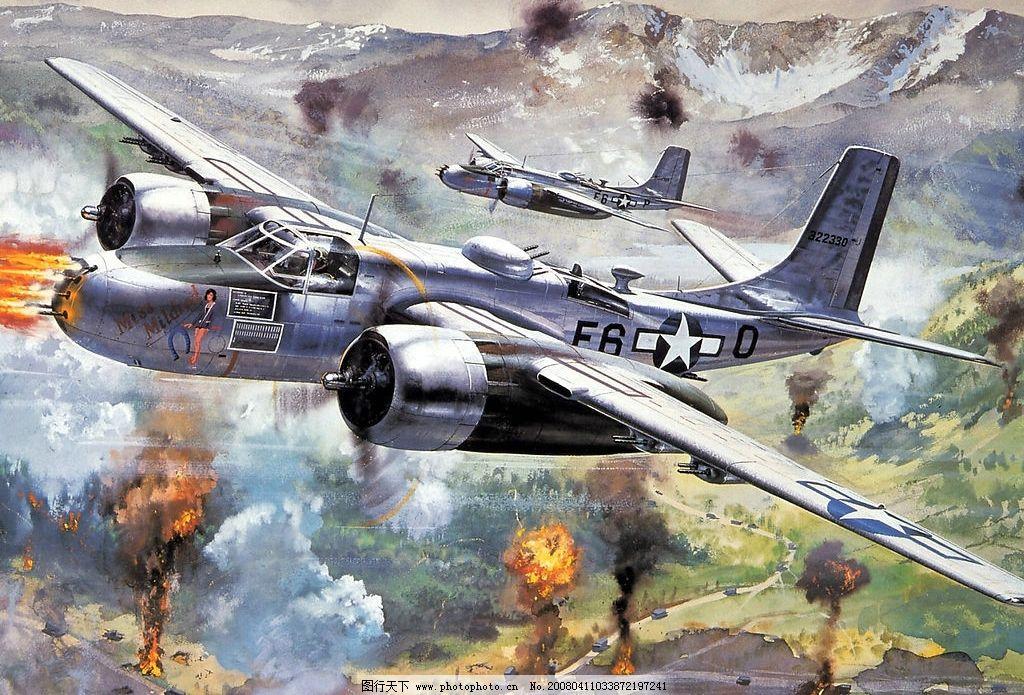 手绘战斗机图片