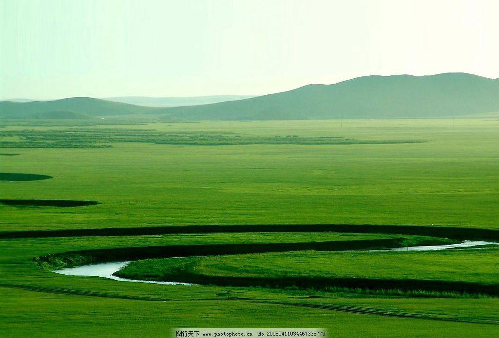 呼伦贝尔 草原 绿色 远山 河流 天空 自然景观 山水风景 自然山水风景