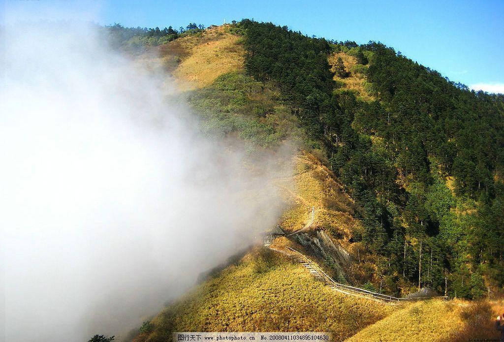 阴阳界 西岭雪山阴阳界 自然景观 自然风景 摄影图库