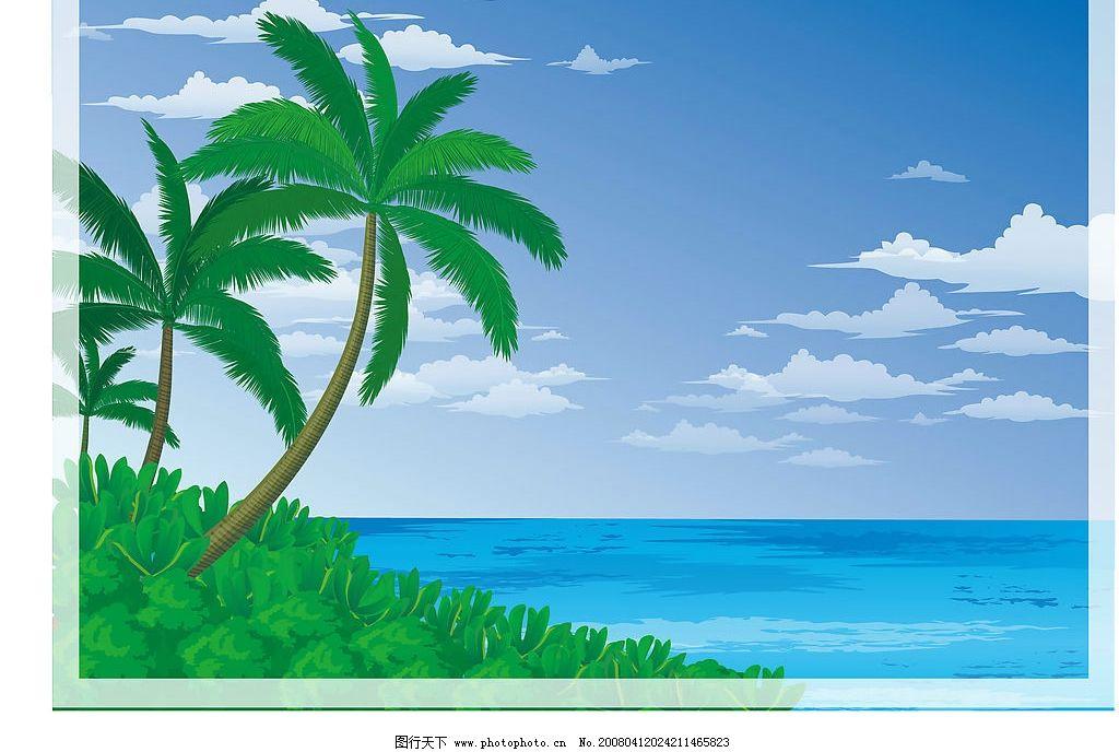 热带风光 椰树 树林 大海 海波 白云 蓝天 热带 风光 自然景观 建筑景
