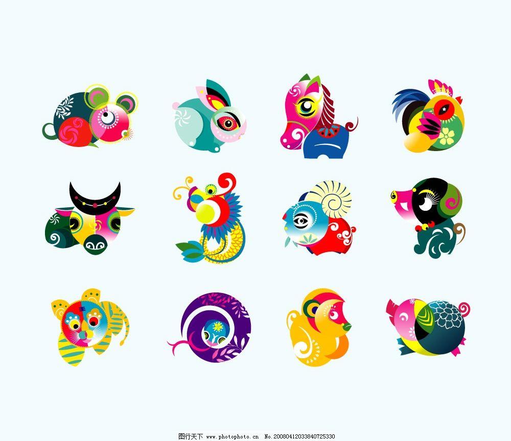 可爱12生肖 可爱 生肖 12 动物 其他矢量 矢量素材 矢量图库   cdr