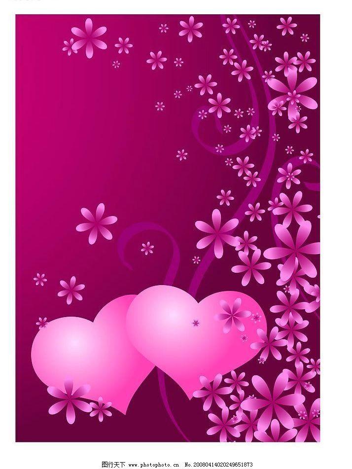 粉色背景,花边图片