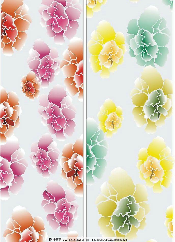 彩色铅笔画牡丹花边图片-剪纸 花纹 底纹边框