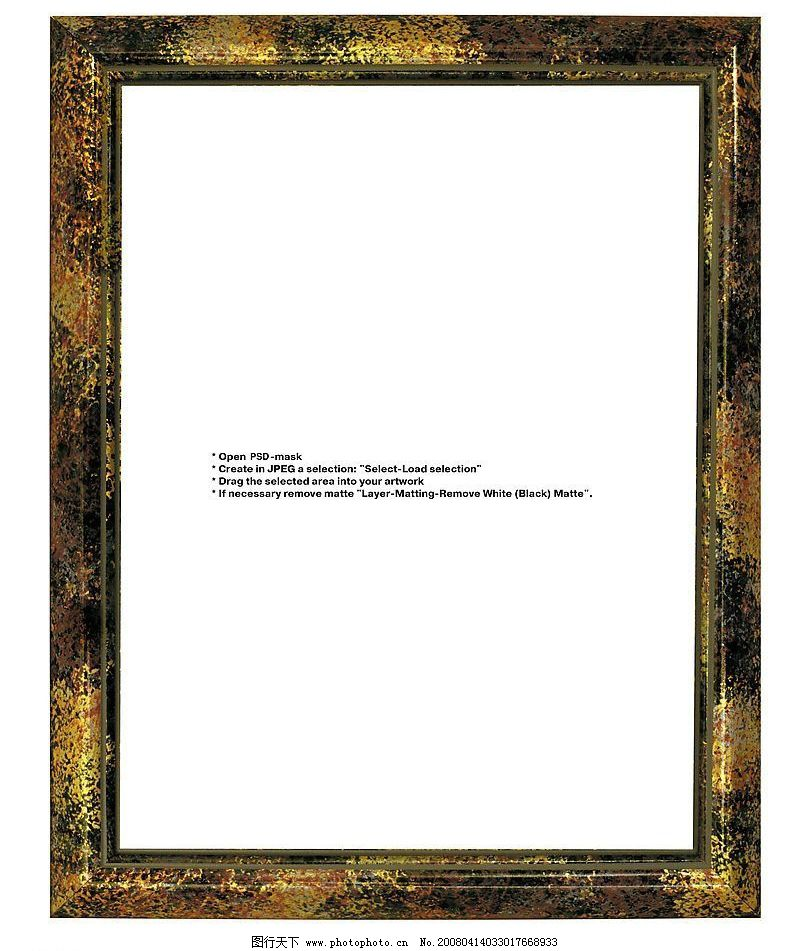 木质像框 木质 像框 油漆 艺术 psd分层素材 边框 源文件库   psd