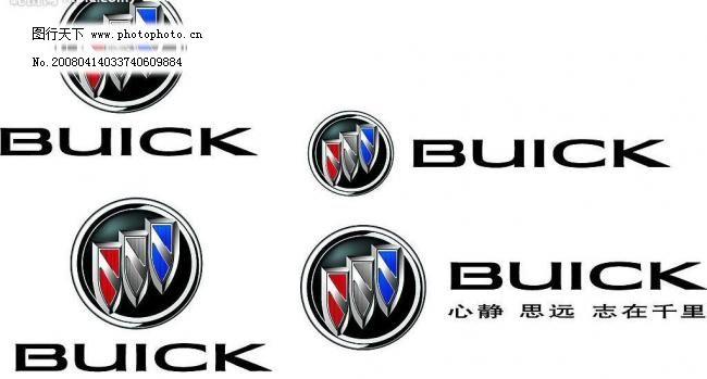 别克logo图片