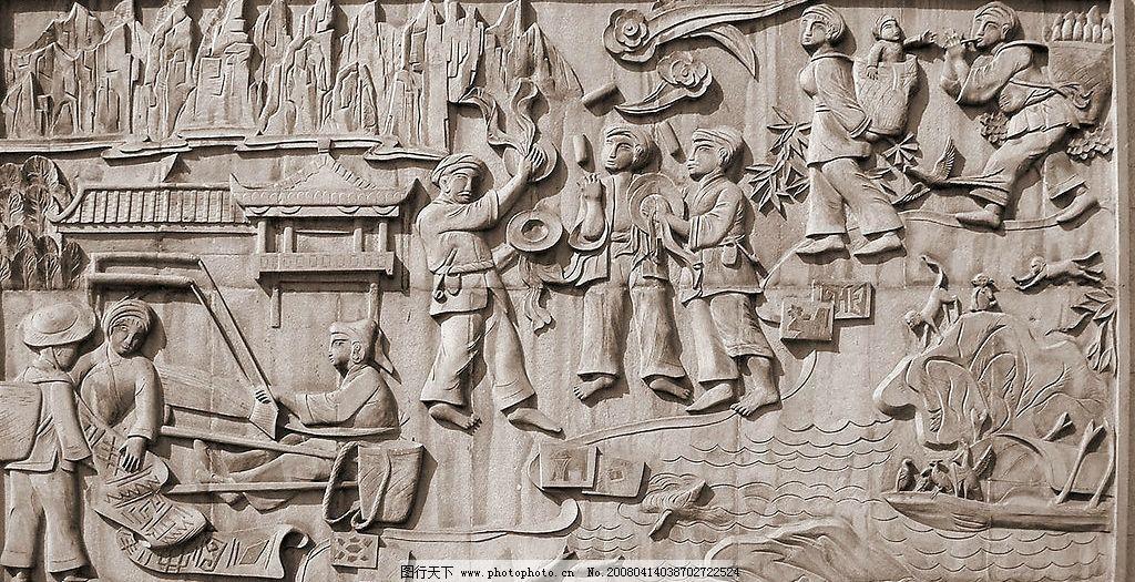 苗族民俗浮雕 苗族 民俗 浮雕 湘西 雕塑 文化艺术 美术绘画 湘西民族
