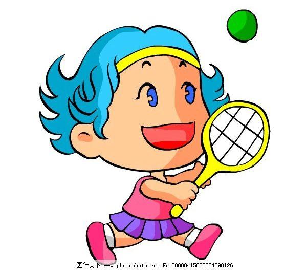 网球女孩矢量 网球女孩 女孩 矢量人物 儿童幼儿 矢量图库   ai
