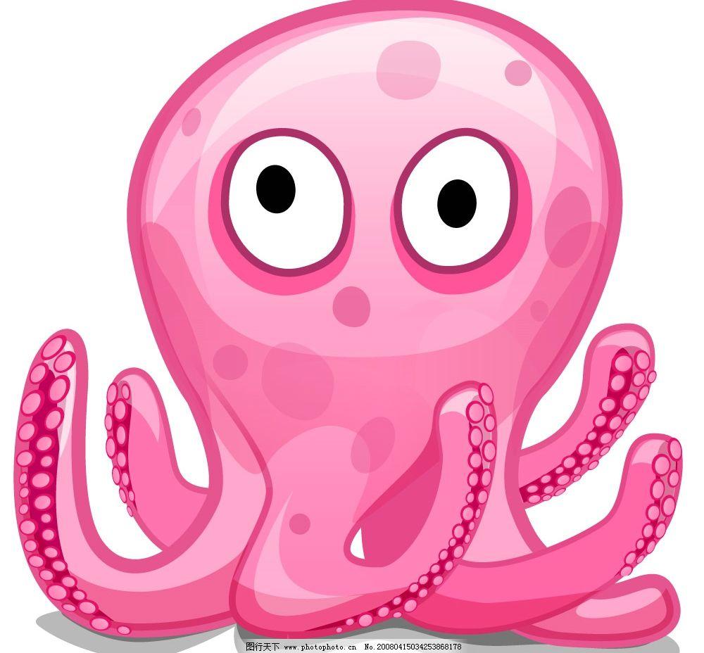 粉红色八爪鱼 粉红 可爱 八爪鱼 章鱼 生物世界 海洋生物 矢量图库