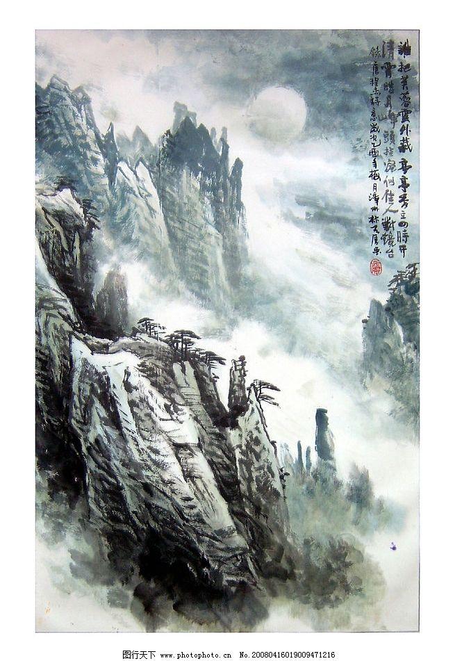 中国画山水图片