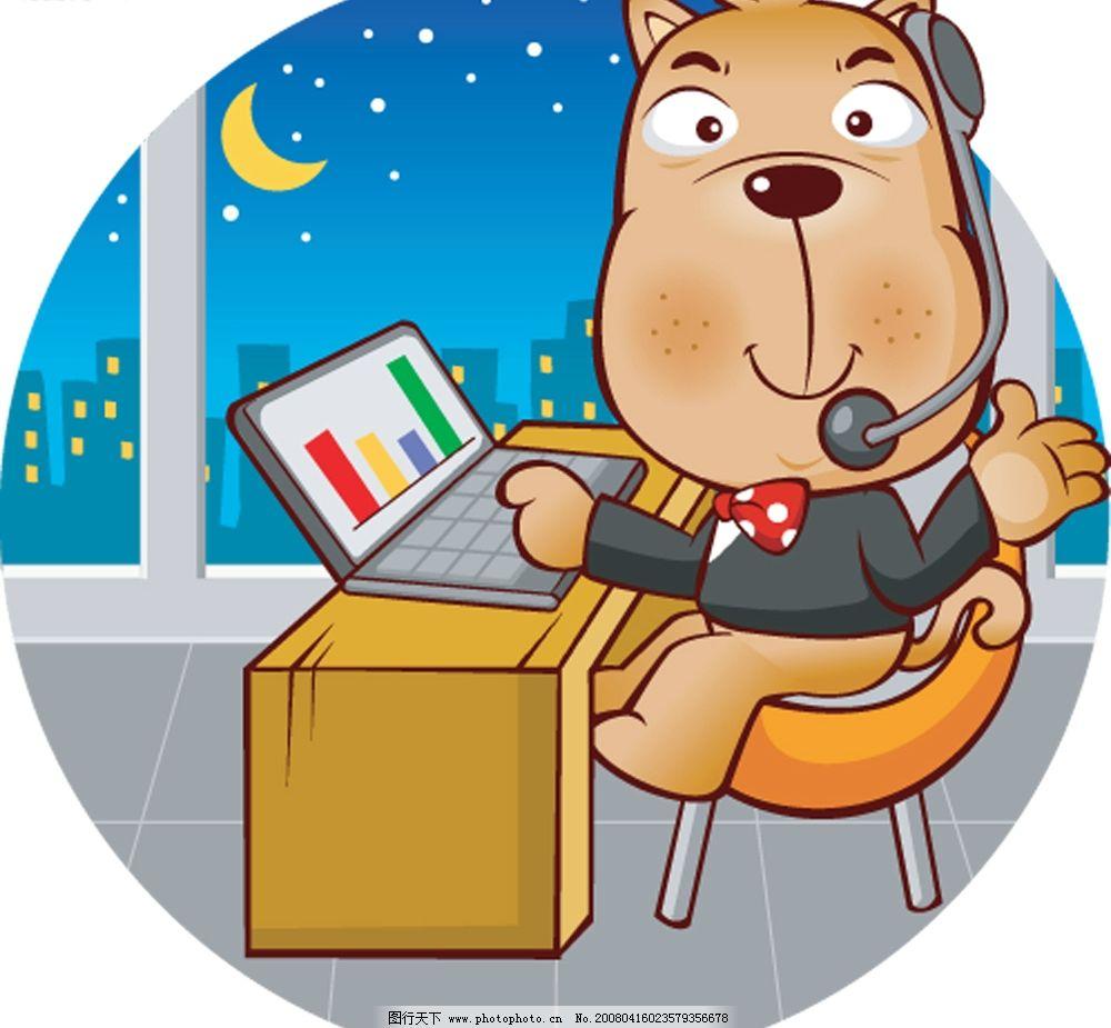卡通狗-23 卡通狗 矢量人物 儿童幼儿 韩国可爱卡通小女孩 矢量图库
