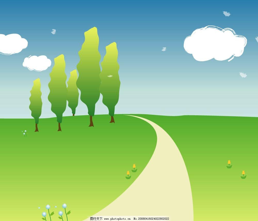 田园风光 蓝天 小树