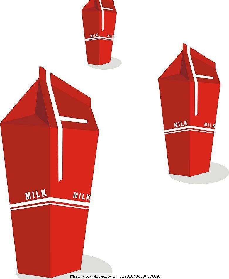 牛奶盒 牛奶,盒子,广告,立体图,包装 广告设计 海报设计 cd口红 矢量