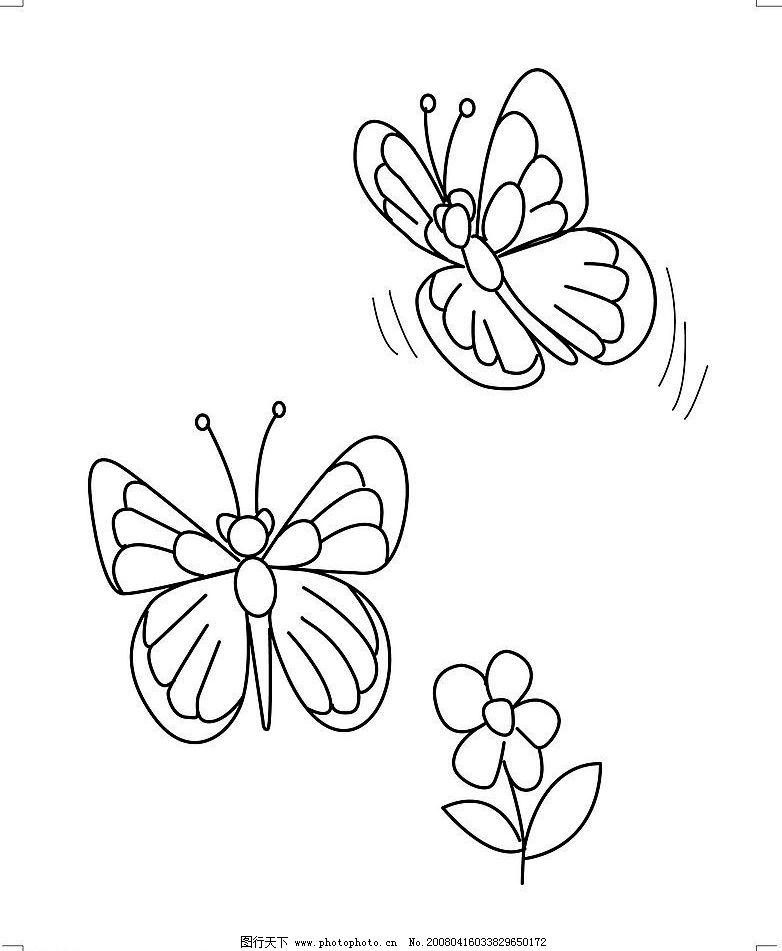 蝴蝶 昆虫 飞舞的蝶 彩蝶 花蝴蝶 其他矢量 矢量素材 矢量图库