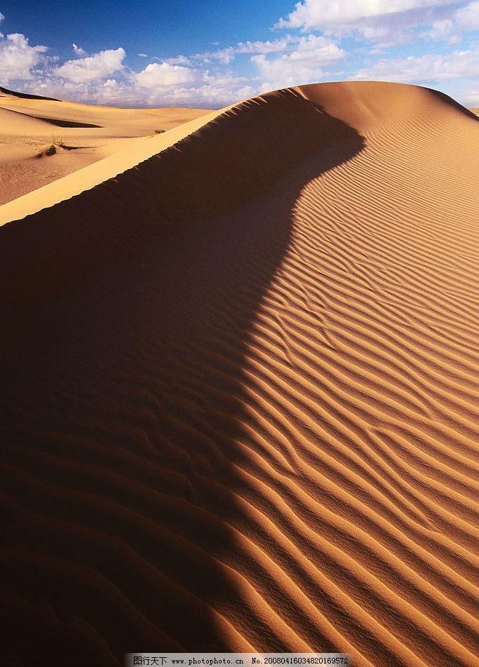 沙漠 蓝天白云 自然景观 自然风景 自然风光 摄影图库 300 jpg