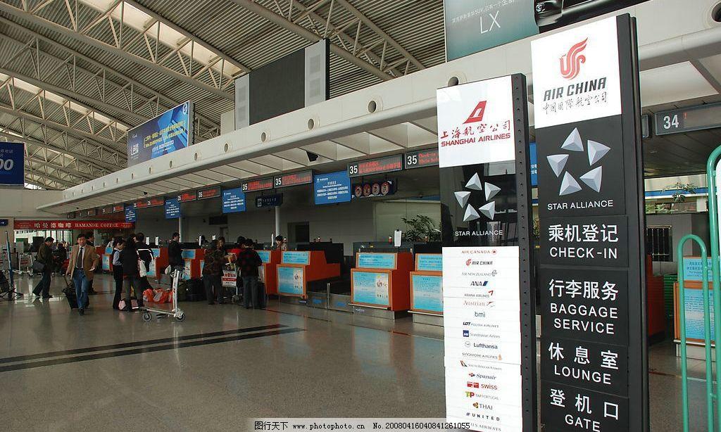 咸阳机场候机大厅 咸阳机场 候机大厅 其他 图片素材 摄影图库 300