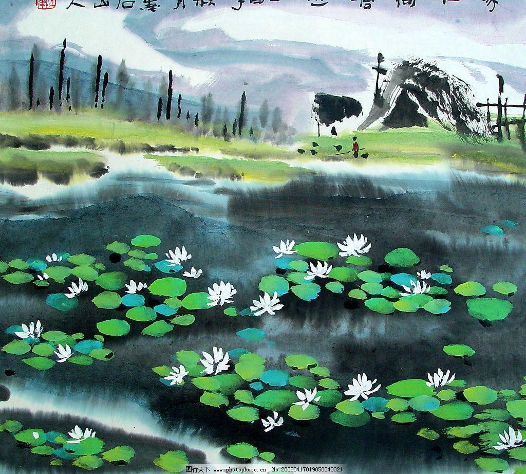 荷塘 水墨荷塘 文化艺术 绘画书法 小品画作品