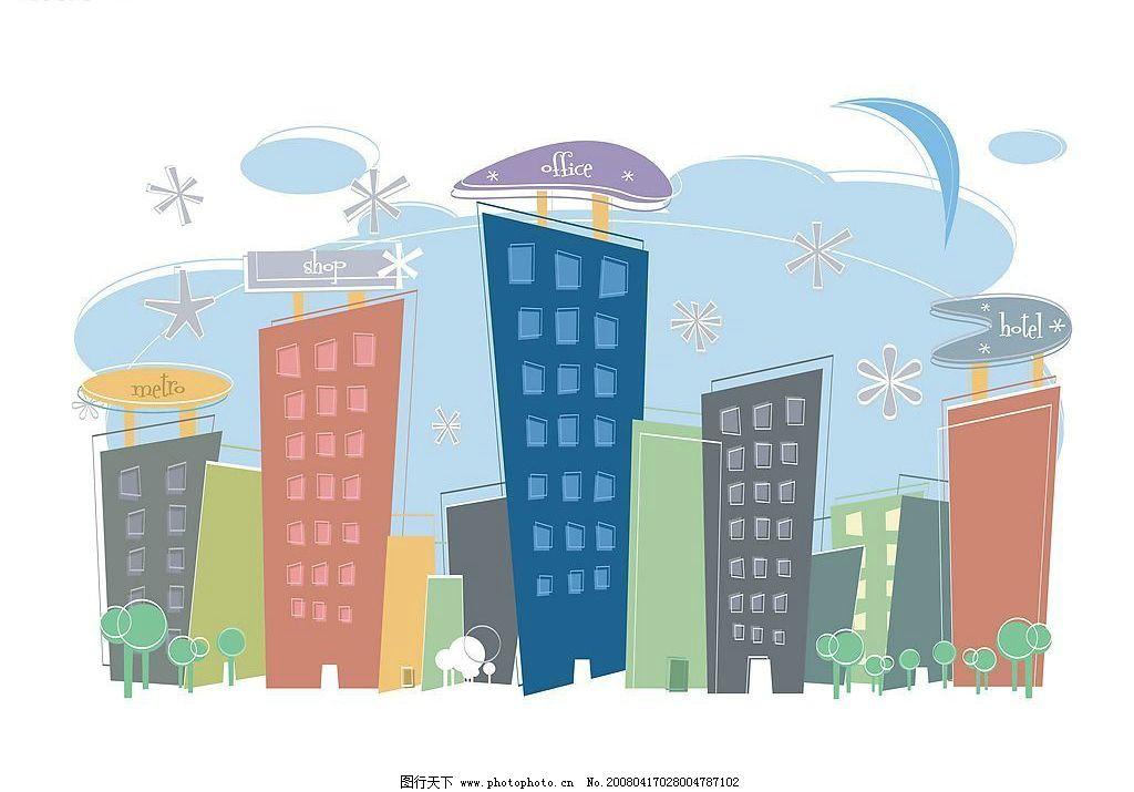 城市楼房图片_建筑设计_环境设计_图行天下图库