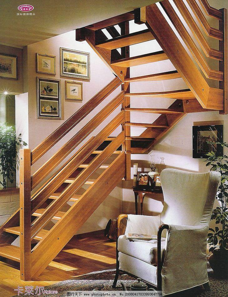 景观钢结构楼梯