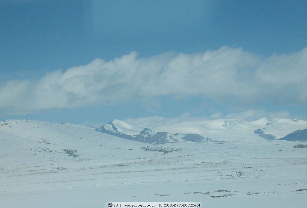雪山 西藏 雪域高原 蓝天 白云 自然景观 自然风景 西藏风光 摄影图库