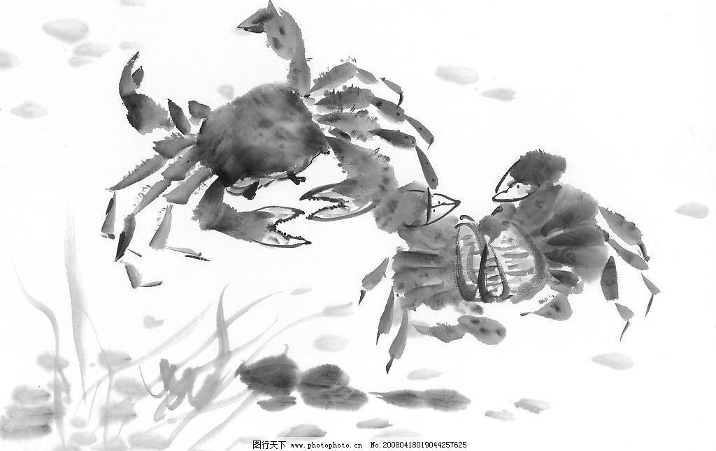 螃蟹 水墨国画 花鸟鱼虫 文化艺术 绘画书法 水墨花鸟鱼虫 设计图库