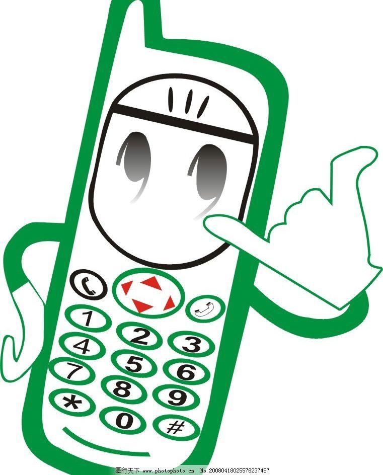 手机微信朱菌透明头像