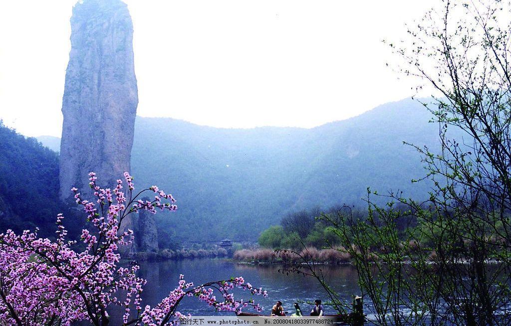 仙都风景图片