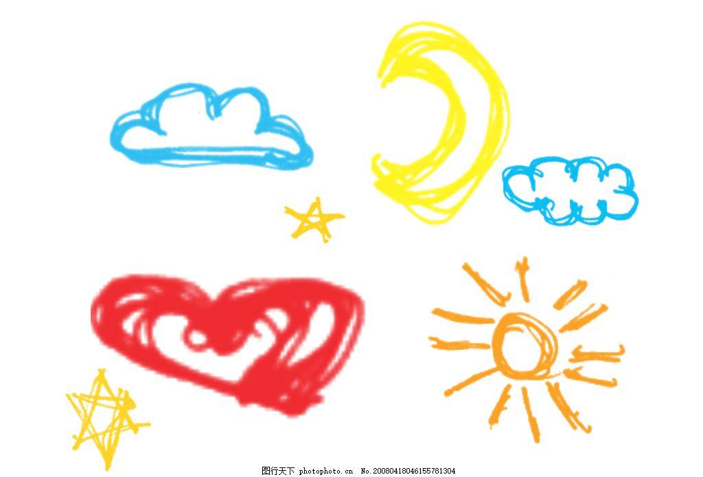 蜡笔效果 星星 月亮 心 太阳 云彩 ps笔刷 卡通笔刷 源文件库   abr