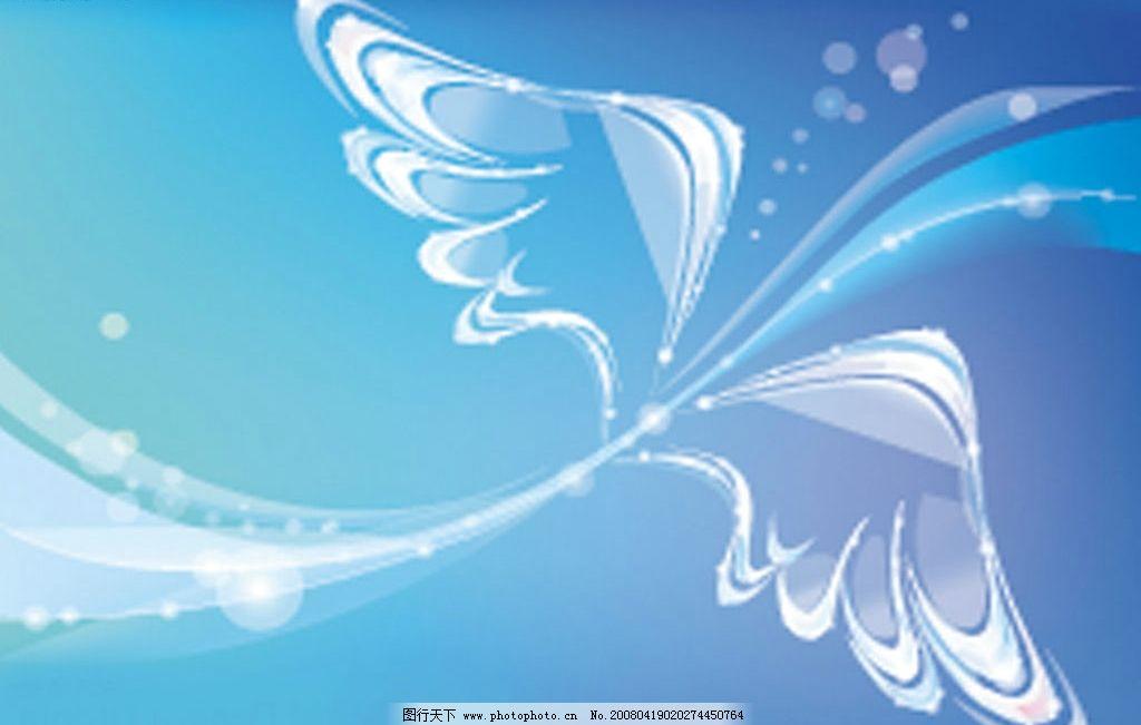 翅膀 梦幻,翅膀,浪漫,美丽. 底纹边框 背景底纹 设计图库 100 jpg