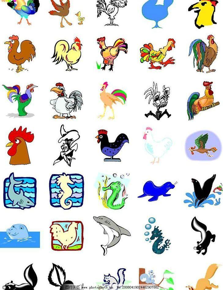 卡通动物4 鸡 公鸡 海马 松鼠 矢量 矢量图库