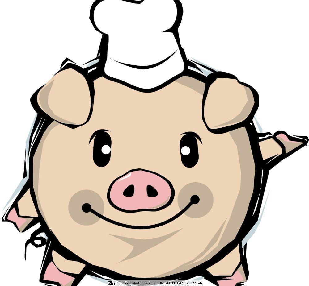 圆脸猪 猪 生物世界 家禽家畜 矢量图库   ai