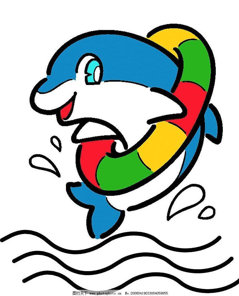 豚 小海豚 海生动物 海豚钻圈 卡通 漫画 动物线条 轮廓画 psd分层