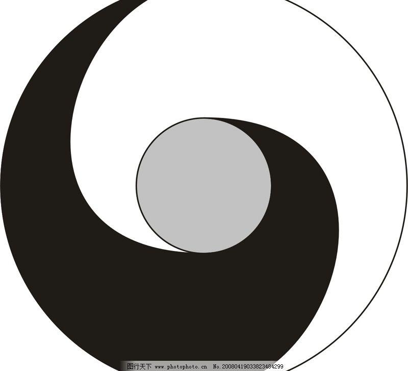 圆旋太极图 八卦 标准 其他矢量 矢量素材 矢量图库