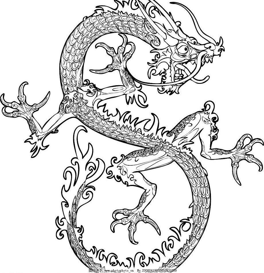 中国龙简笔画教程图片步骤