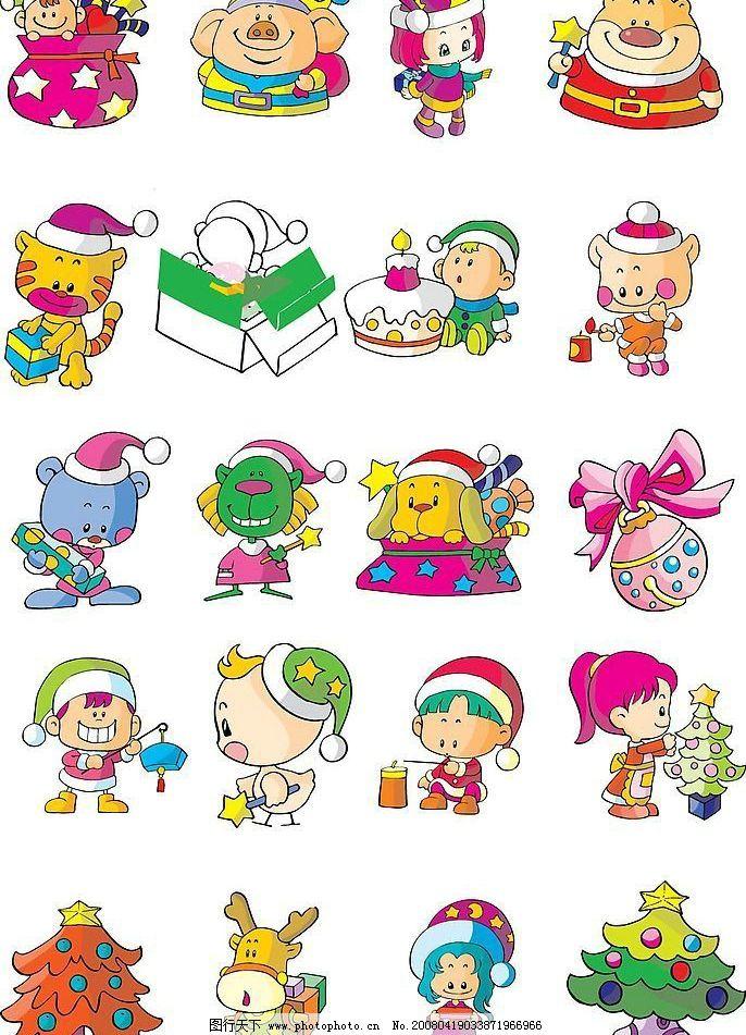 圣诞节卡通矢量图专辑图片