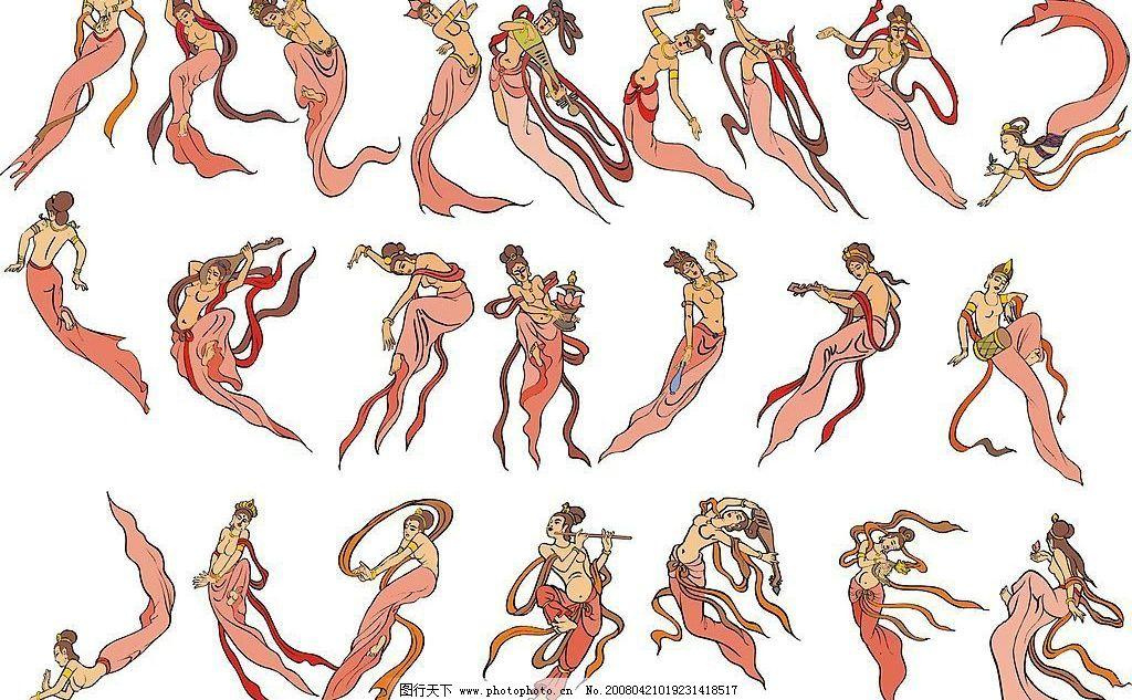 古代传统仙女 仙 仙女 古代 传统 佛 神 妇女 女性 美女 文化艺术
