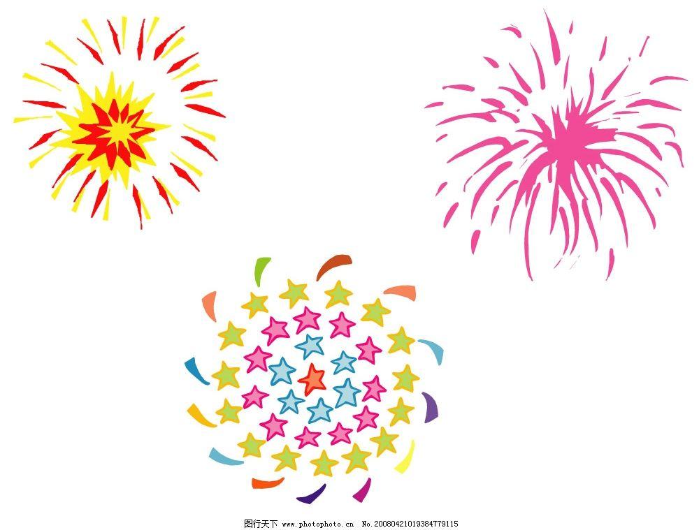 焰火 三种焰火 节日素材 国庆节 矢量图库