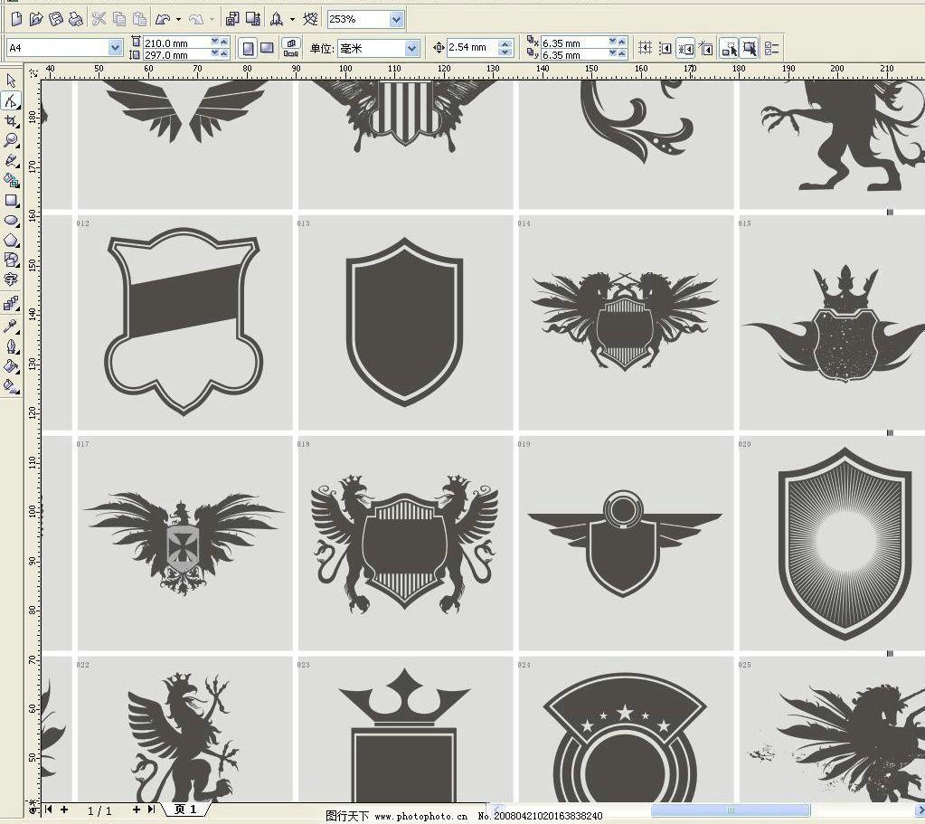 欧洲军团标志系列一图片