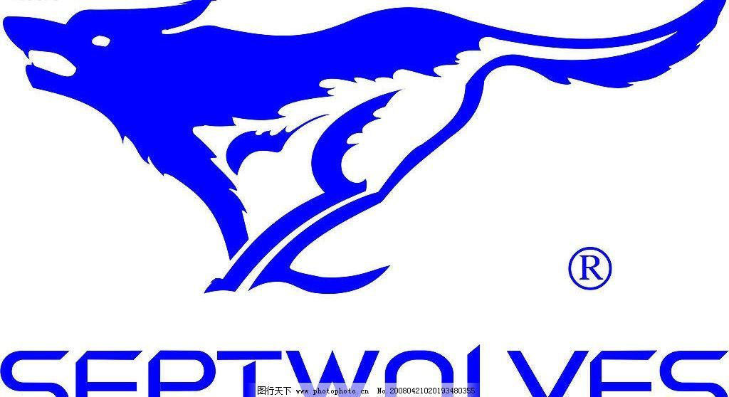 七匹狼标志(位图) 七匹狼标志位图 矢量图 标识标志图标 其他