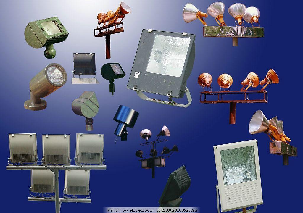 ps后期各种探照灯分层 效果图 后期素材 各类探照灯 灯具 源文件库
